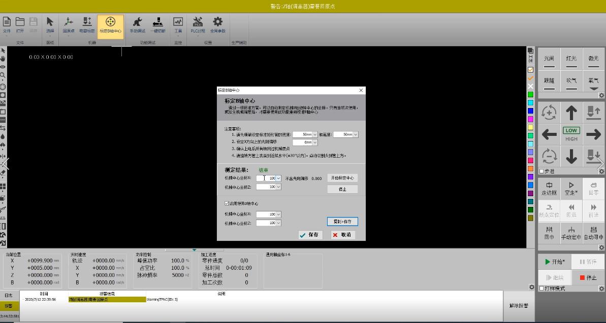 https://file.cloud.fscut.com/video-fscut-tubepro-%E8%BD%AF%E4%BB%B6-%E5%8A%9F%E8%83%BD%E8%AF%A6%E8%A7%A3.mp4