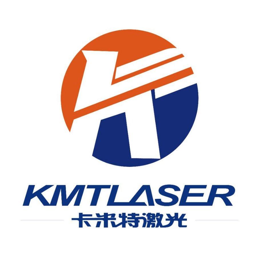江苏卡米特激光智能科技有限公司