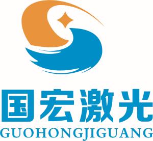 国宏激光科技(江苏)有限公司
